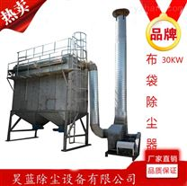 供应 脉冲工业布袋除尘器 除尘设备