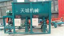 黄石内螺带搅拌机201不锈钢材质耐酸碱
