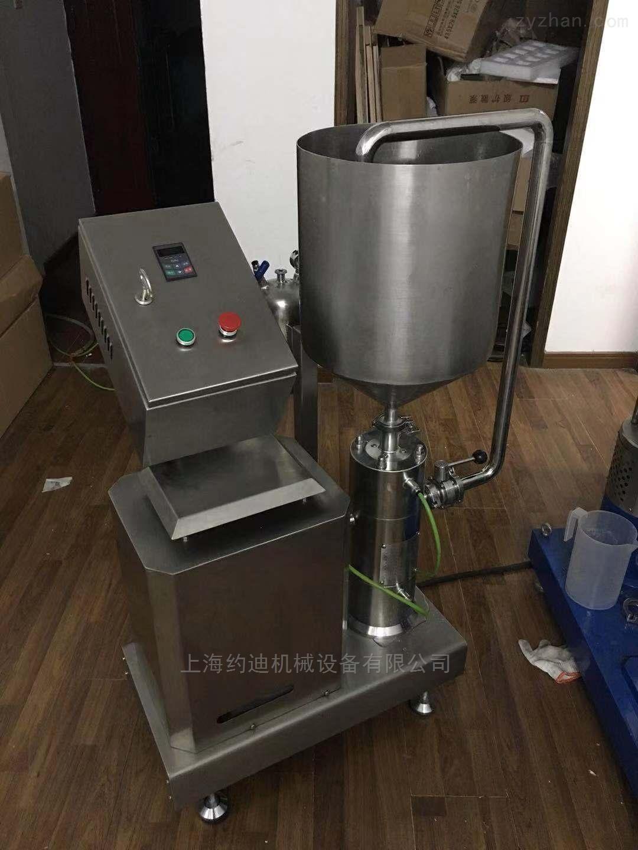 高速研磨分散乳化机