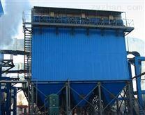 电厂生物质锅炉除尘器火星烧袋预案分析
