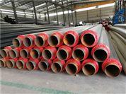 直埋式保温钢管报价,直埋热水保温管市场价