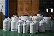 西宁天驰生物液氮罐30升河南价格