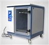 申越DZ-600LG立柜式超细粉体真空包装机