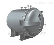 上海圓形真空干燥機