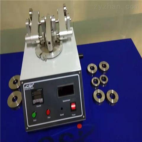 橡胶回弹冲击试验 烤瓷假牙耐磨测试仪