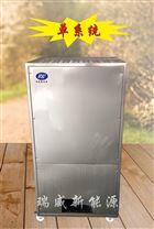 空气能源热泵闭环烘风烤干设备干燥机