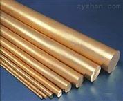深圳銅合金鍍層檢測  專業金屬材料檢測機構
