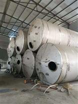 定制10吨二手不锈钢储罐