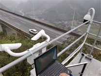 智慧交通建設能見度在線監測氣象站外省包郵