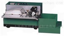 MY-380F半自動固體連續墨輪印字標示機
