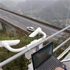 OSEN-NJD安徽阜阳交通气象分析站能见度在线监测系统