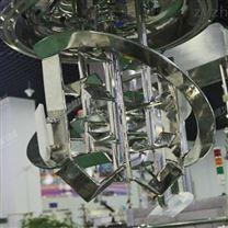 番qiejiangzhenkong乳化机