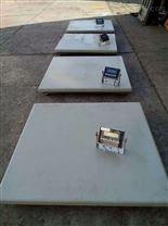 2x2m防爆電子地磅-直銷防爆地磅秤