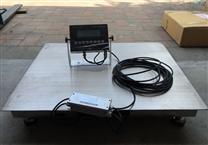 上海動力滾筒電子稱-流水線電子滾筒秤廠家