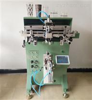 塑料外殼絲印機電器玻璃網印機槊膠件印刷機