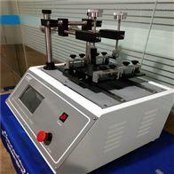 CSI-12往複式耐磨儀-Taber5900
