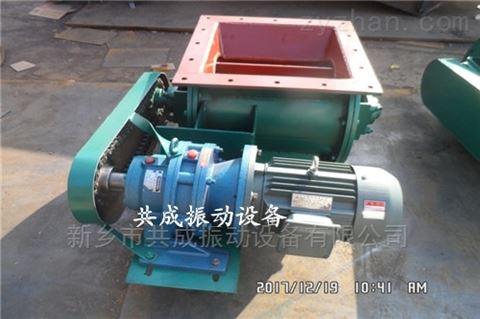 YJD16-XAT型灰粉卸料器_刚性叶轮给料机