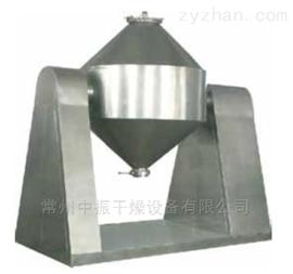 上海双锥混合机