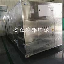 山東濰坊高效中型水冷臭氧發生器 定做廠家