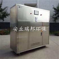 污水 廢水處理用安丘瑞邦環保 臭氧發生器
