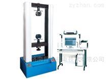 保溫材料專用電子萬能試驗機
