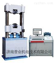 微機控制電液伺服液壓萬能試驗機