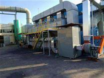 廊坊VOCS催化燃烧设备 喷涂废气净化治理
