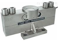 QSB-A-65klb/75klb/5t称重传感器
