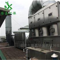 生物質鍋爐黑煙處理工程