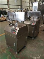 實驗室小型干法制粒機生產廠家