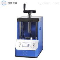 全自动粉末压片机 20吨实验室自动压样机