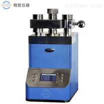 全自动荧光压片机 实验室荧光光谱制样机