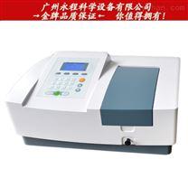上海佑科紫外分光光度計UV754N蛋白質分析