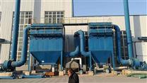 生物质锅炉除尘器滤袋检漏装置实现在线检测