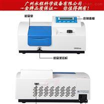 上海棱光/上分 752N台式紫外可见分光光度计