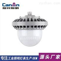 佳木斯市NFC9186-70WLED平臺燈
