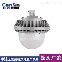 NFC9189-50W平台灯/NFC9189支架式防眩灯