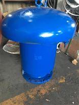 铸钢液压安全阀