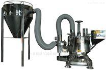 中草藥空氣分離重壓研磨超微粉碎機