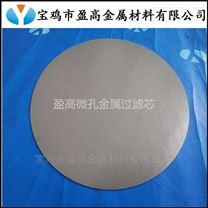 烧结金属多孔过滤板、钛微孔滤板
