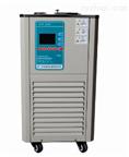 DLSB-10/20低温冷却液循环泵生产厂家