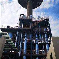 火力发电厂废水处理技术_脱硫废水蒸发器
