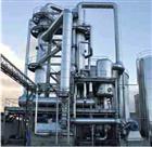 mvr降膜蒸发器厂家