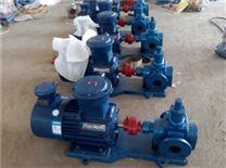 優質YCB8-0.6圓弧齒輪泵