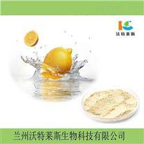 檸檬粉 檸檬提取物10:1 檸檬速溶粉