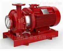 进口卧式单级恒压切线消防泵(知名品牌)