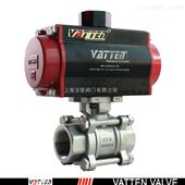 VT三片式气动螺纹球阀