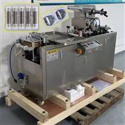 一次性電子煙鋁塑泡罩包裝壓板機 包裝機
