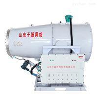 工地降塵霧炮機 耗水量低 源頭貨源