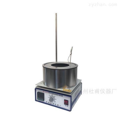 厂家生产集热式磁力搅拌器
